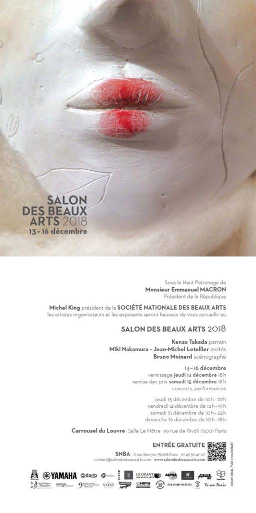 la salon des beaux arts 2018